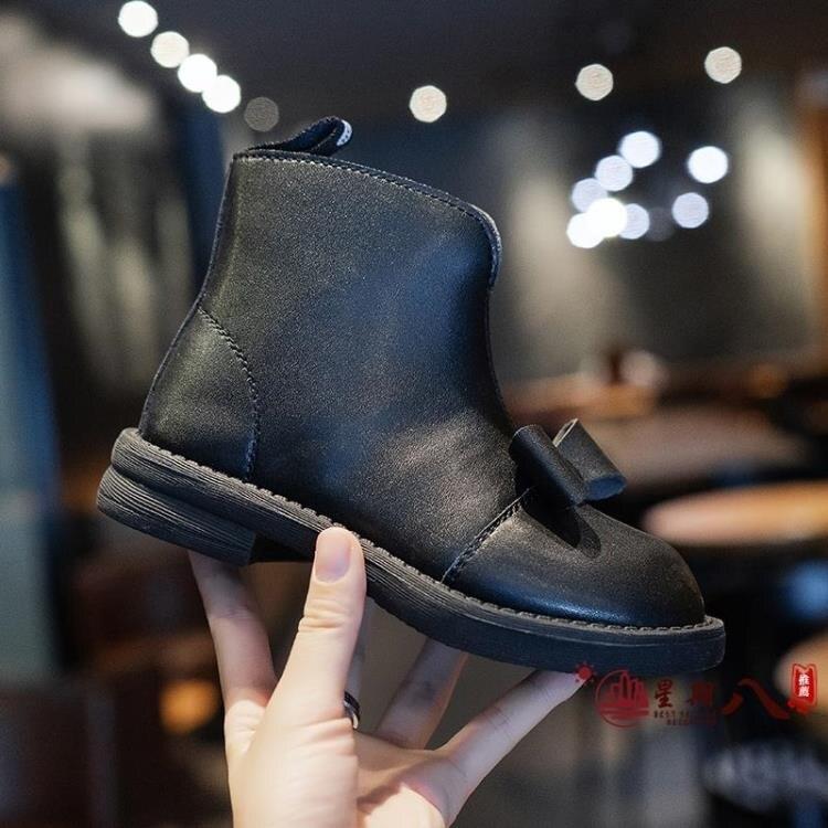 女童馬丁靴 兒童靴女童馬丁靴2020秋冬新款時尚韓版中大童加絨小女孩公主短靴 VK4136【全館免運 限時鉅惠】