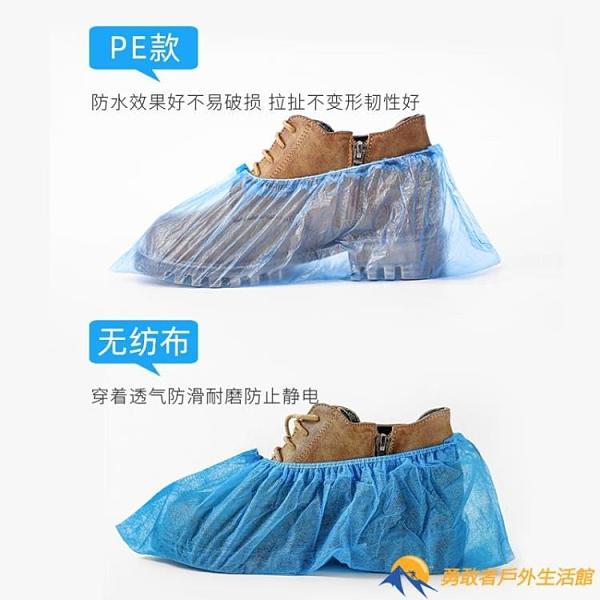 【買一送一】一次性鞋套室內鞋套機房學生耐磨防滑腳套【勇敢者戶外】