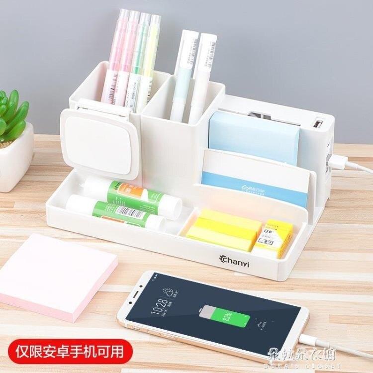 多功能筆筒桌面收納盒USB可充電筆筒時尚商務擴展塢多接口桌上創意大容量整理