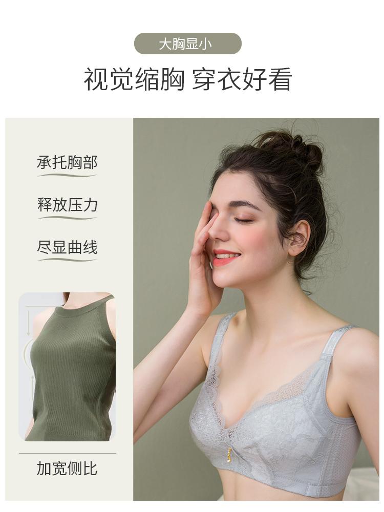 內衣女無鋼圈大胸顯小文胸罩大碼聚攏調整型收副乳防下垂夏超薄款