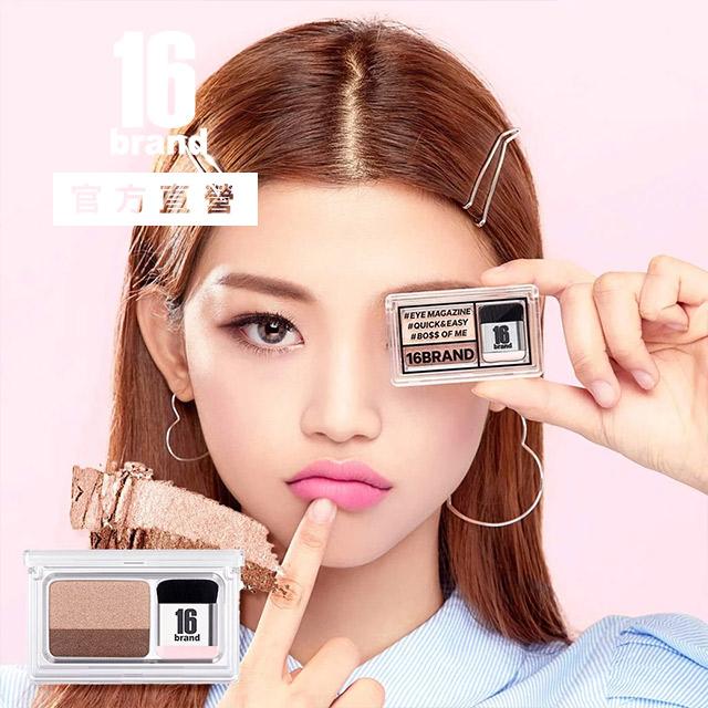 16 BRAND迷你雜誌三秒眼影盤02 HELLO MONDAY 2g