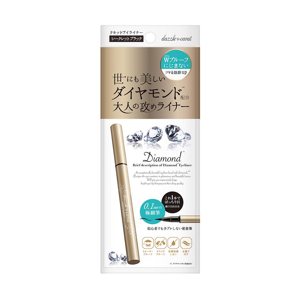 【日本Dazzle Carat】持久顯色極細鑽石眼線液筆-黑