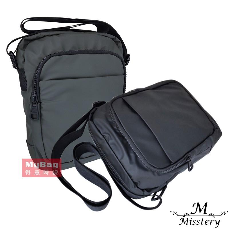 Misstery 側背包 防潑水面料 斜背包 休閒側背包 01058 得意時袋