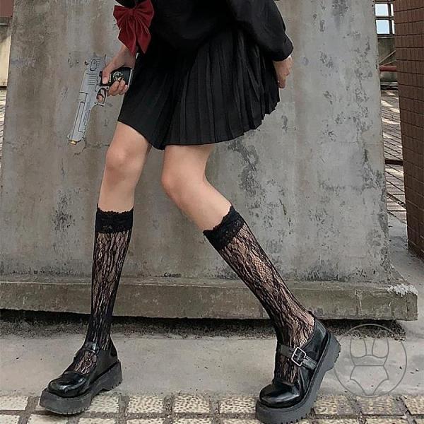 蕾絲小腿襪洛麗塔長襪女中筒jk襪子lolita花邊日系鏤空【貼身日記】
