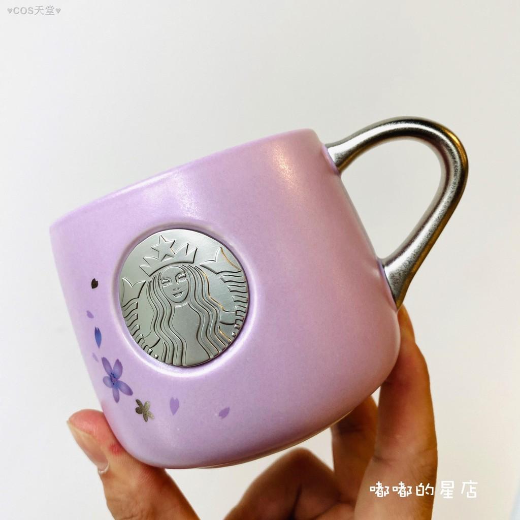❡☾﹍星巴克2020新品杯子櫻花銅章馬克杯355ml粉銀色帶禮盒咖啡陶瓷杯