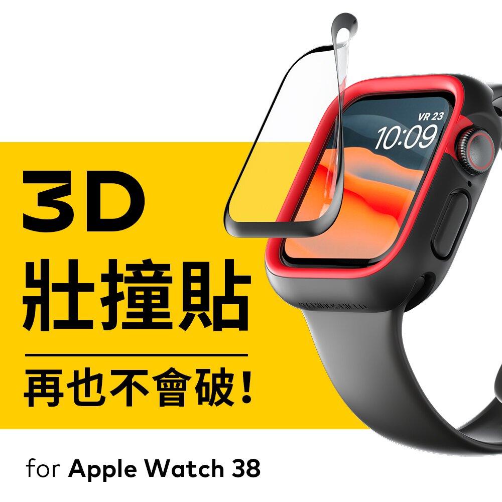 犀牛盾 Apple Watch 3D壯撞貼 手錶螢幕保護貼 - 38/42/40/44 mm