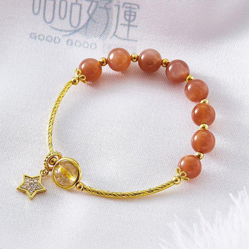 天然橙月光石黃髮晶星星吊墜手鍊(含開光)提升正能量、事業運、招貴人
