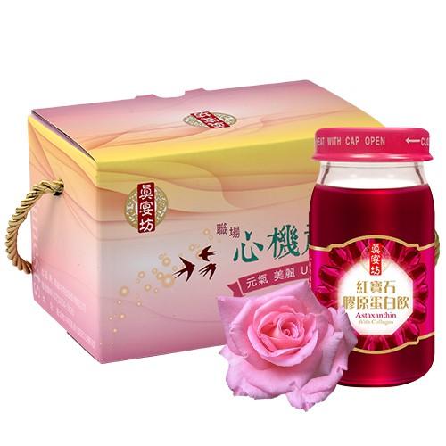 【真宴坊】紅寶石膠原蛋白飲心機神器6入禮盒組