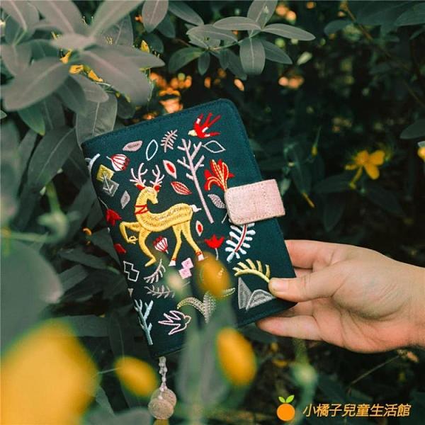 日式復古刺繡手帳本日程本計劃本古風工作隨身日記本山海之隅【小橘子】