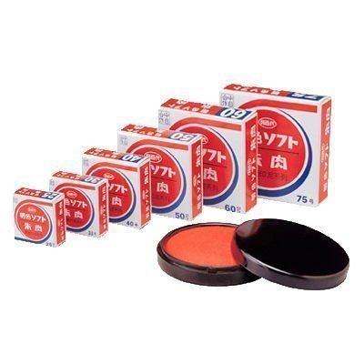 【含稅附發票】利百代新朝日明色朱肉印泥 40號印泥 紅色印泥 布面印泥 紅色印台 MS-40