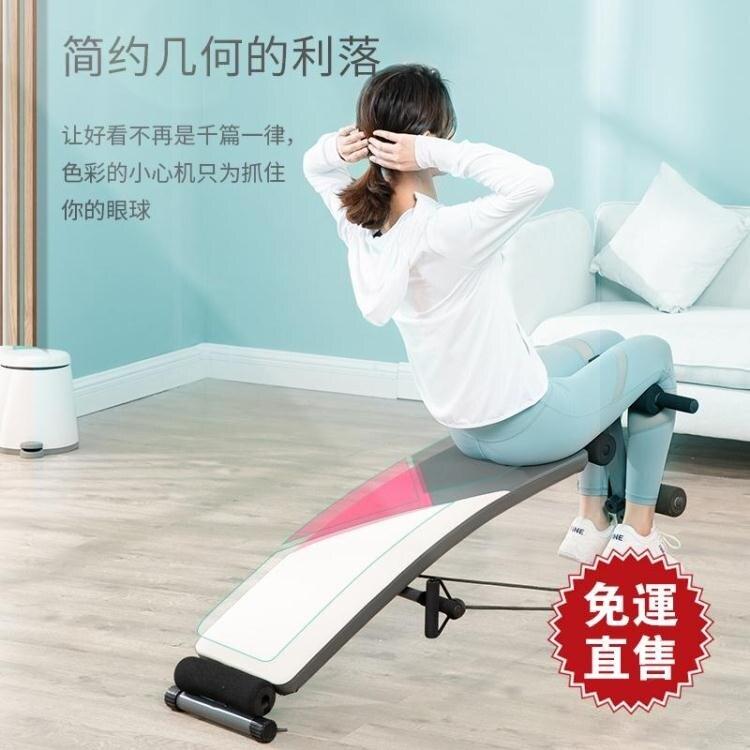 「樂天優選」仰臥起坐健身器材家用運動輔助器鍛煉多功能健腹肌板仰臥板