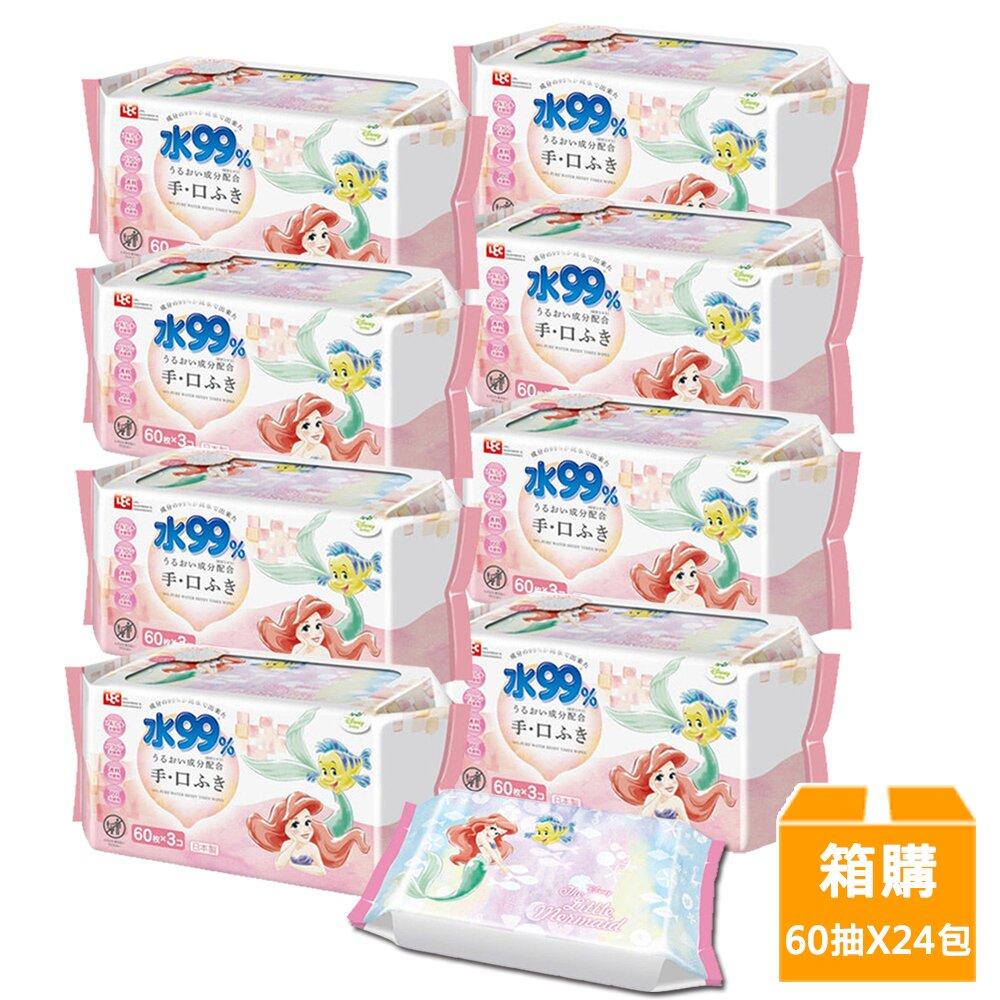 日本LEC 新款迪士尼小美人魚-口手專用純水99%濕紙巾箱購-60抽x24包入