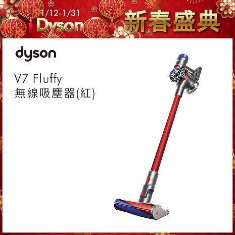 Dyson戴森 V7 SV11 Fluffy 手持無線吸塵器
