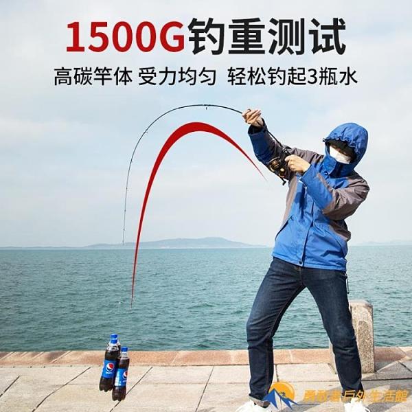 碳素實心馬口竿超軟路亞竿套裝全套水滴輪微物翹嘴釣魚桿【勇敢者戶外】