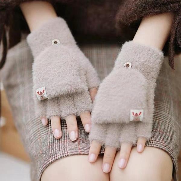 兒童手套 手套女冬季韓版可愛學生寫字露指半截保暖加絨翻蓋兒童戶外騎行【快速出貨八折優惠】
