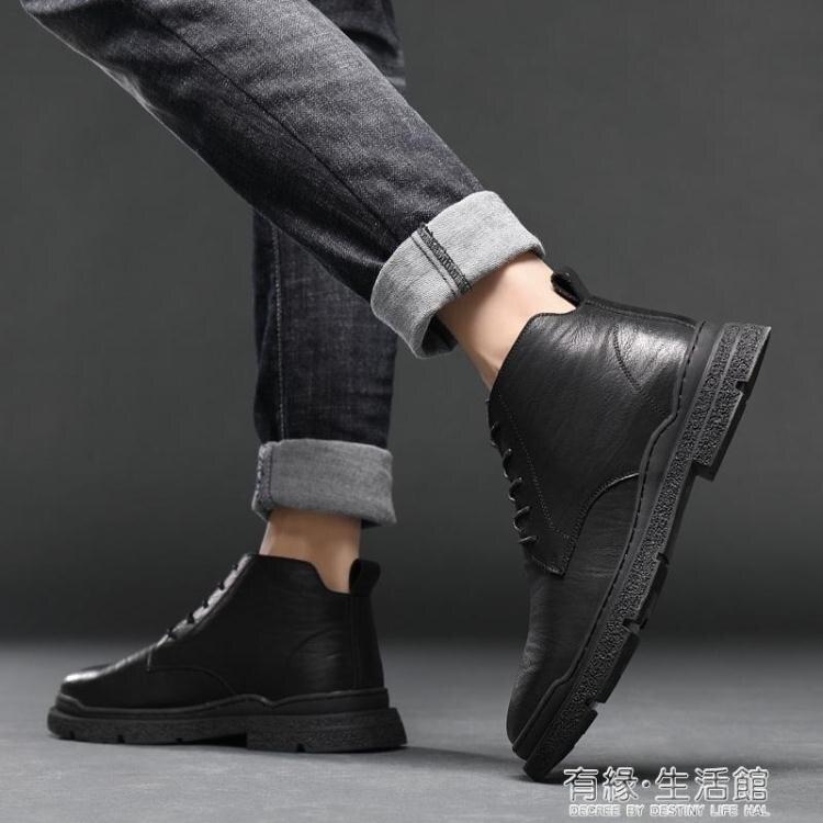 馬丁靴男高筒英倫風休閒皮鞋秋季韓版工裝靴百搭短靴男士中幫靴子 娜娜小屋