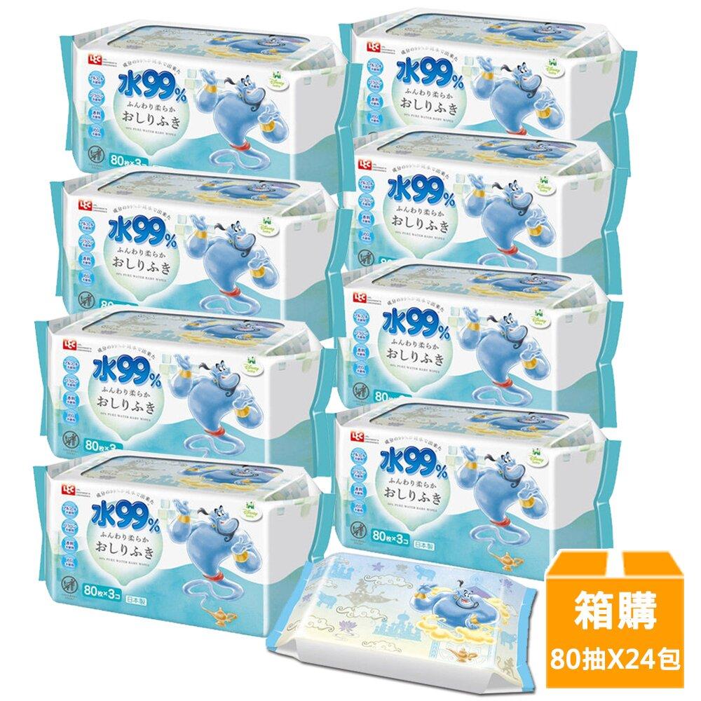 日本LEC 新款迪士尼阿拉丁-純水99%濕紙巾箱購-80抽x24包入