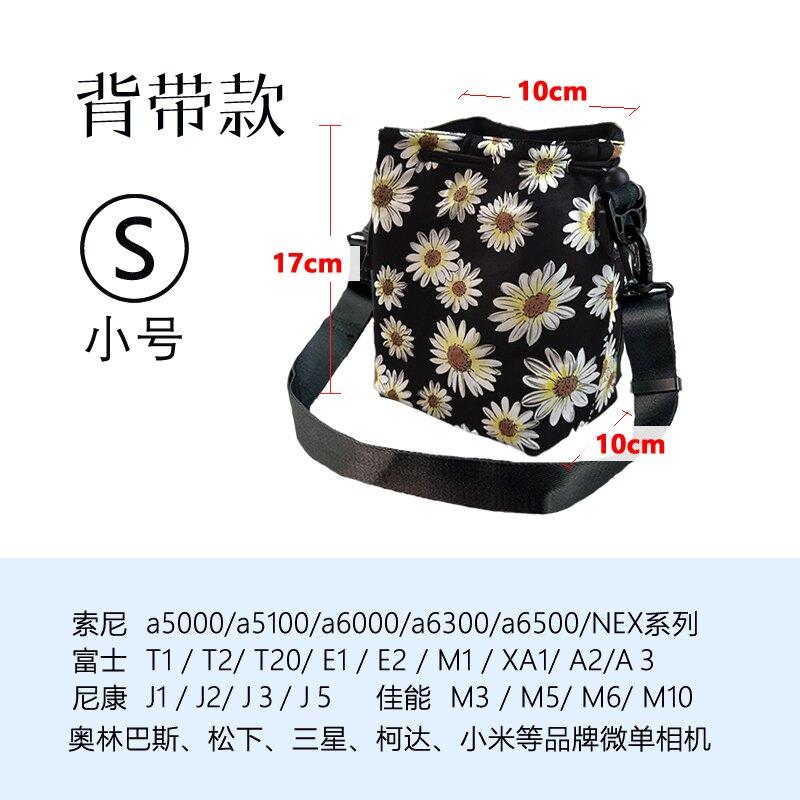 相機包 DUSTGO單反相機內膽包佳能尼康富士索尼微單收納包便攜斜背相機袋【MJ7038】