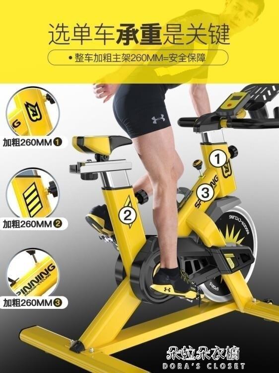 動感單車AB動感單車超靜音健身車家用腳踏車室內運動自行車健身器材