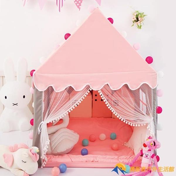 兒童帳篷游戲屋室內城堡小房子玩具屋