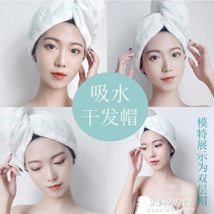 幹髮帽丨出口日本乾發帽女可愛印花強力吸水擦頭發速乾毛巾包頭巾長發浴帽-N