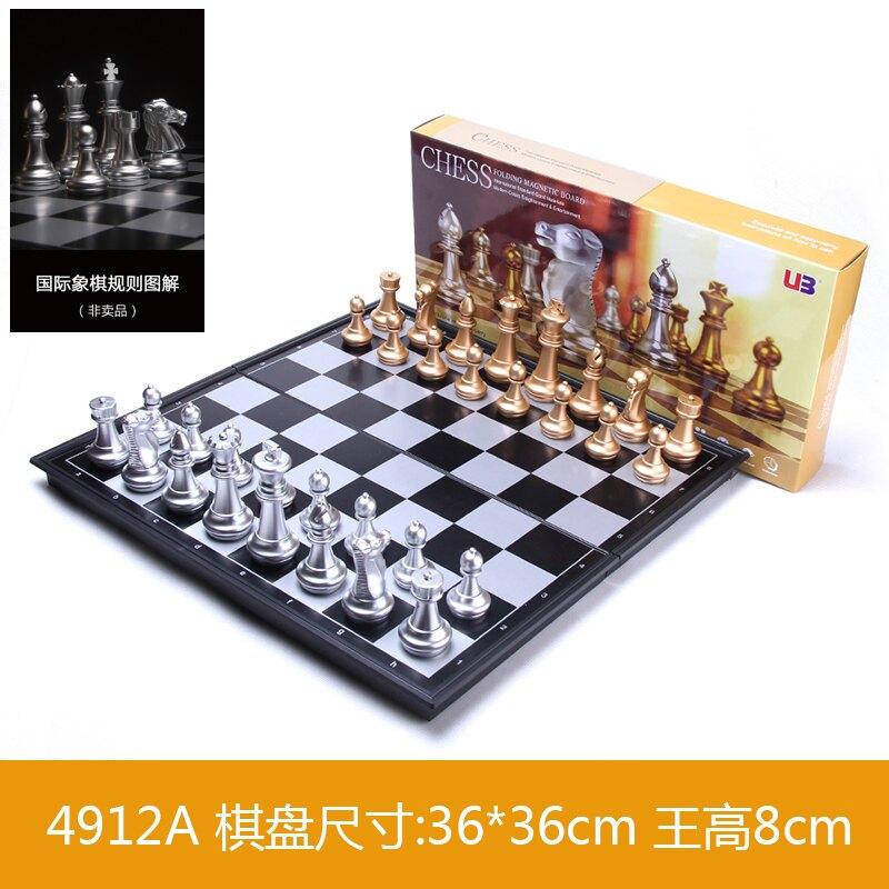 國際象棋 UB國際象棋中大號磁性黑白金銀棋子折疊棋盤套裝培訓比賽用棋T 交換禮物