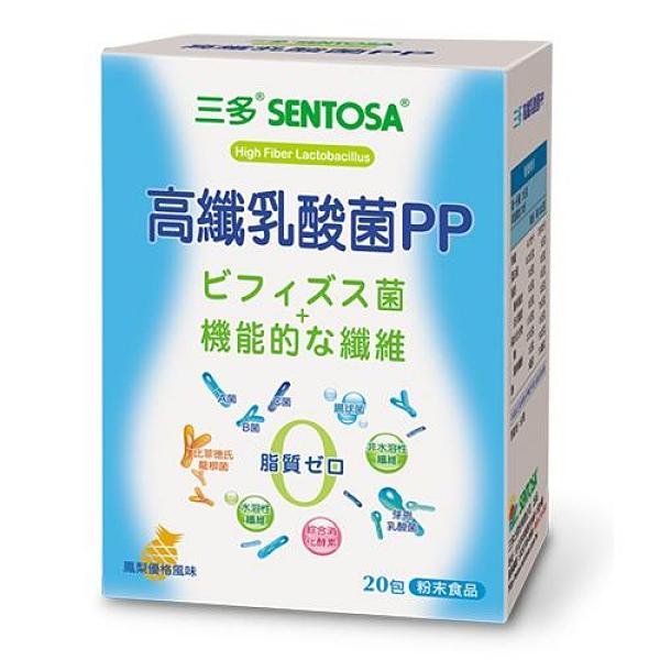 三多高纖乳酸菌PP粉末食品20包【愛買】