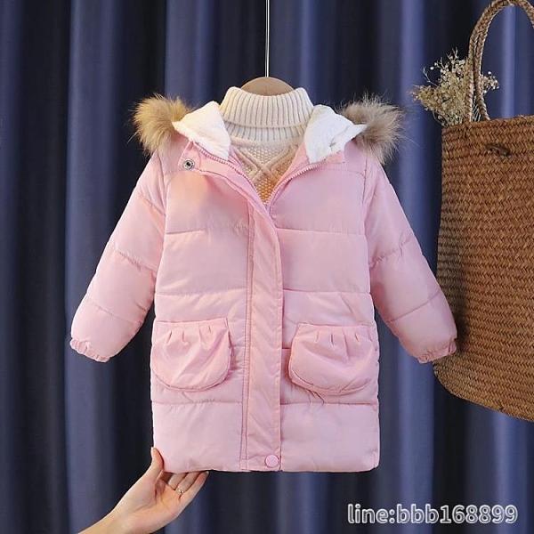 女童羽絨服 女童棉衣新款冬裝兒童羽絨棉服中長款洋氣女孩棉襖中小童外套 星河光年