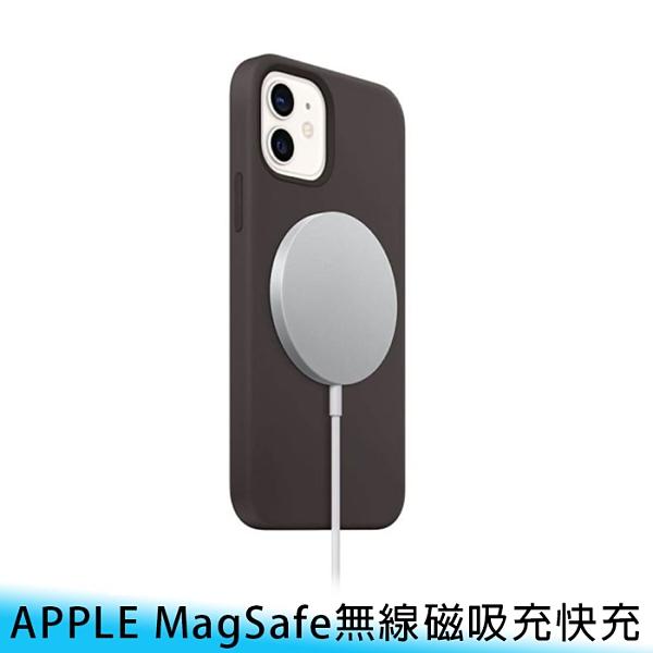 【妃航】APPLE iPhone 12 MagSafe 磁力吸附 無線充電/磁吸充/快充 充電器