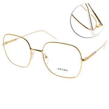 PRADA光學眼鏡 大方框款(金-透明) #PR53WV 524-1O1