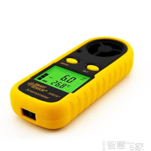 測風儀 希瑪AR816手持數字風速儀風速計風速風溫測量測試儀測風儀表 智慧e家 新品