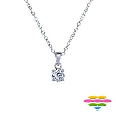 彩糖鑽工坊 50分 G/SI2 18K 四爪鑽石項鍊