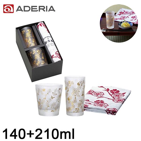 【ADERIA】日本進口和風系列垂枝櫻花玻璃杯禮盒組