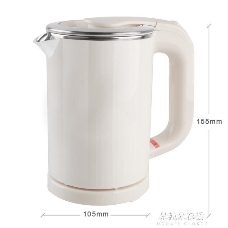 電熱水壺電熱水壺 美國日本 台灣地區110V使用 迷你旅行小水壺 0.5L220V