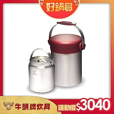 牛頭牌 Free不銹鋼把燜燒鍋3.2L, 紅色(快)