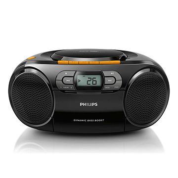 (展示機)飛利浦PHILIPS USB手提CD音響(AZ328)