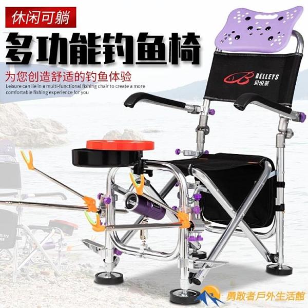 多功能釣椅釣魚椅全地形可躺折疊便攜臺釣座椅凳子漁具用品【勇敢者戶外】