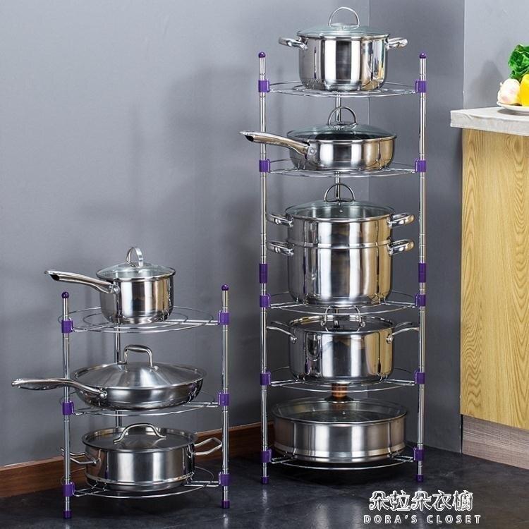 微波爐置物架 放鍋架置物架鍋架微波爐架落地多層儲物架廚房用品收納架