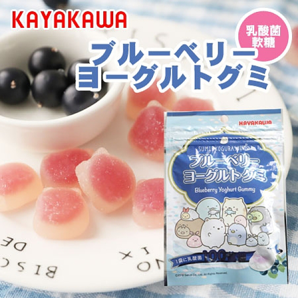 日本 早川製菓 HAYAKAWA 角落生物 乳酸菌軟糖 40g 乳酸菌 藍莓軟糖 軟糖 糖果 角落小夥伴
