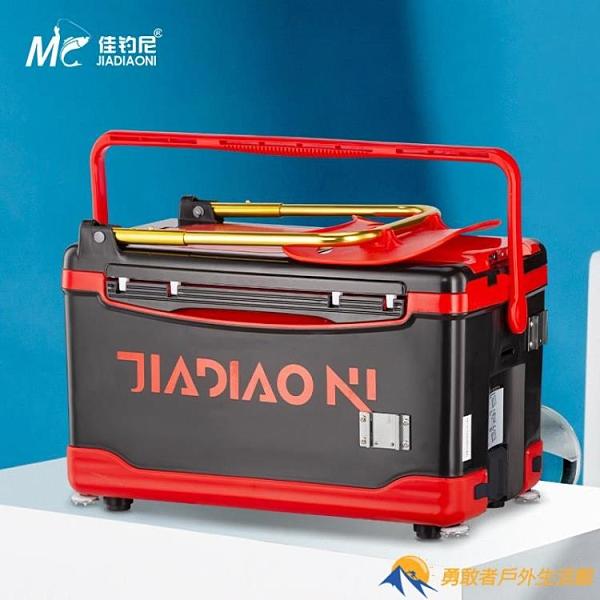 小釣箱超輕小型臺釣箱全套釣魚箱多功能釣魚桶配件【勇敢者戶外】