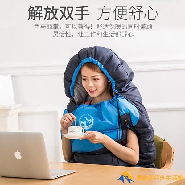 睡袋大人戶外露營保暖便攜式睡袋四季秋冬四季通用【勇敢者戶外】