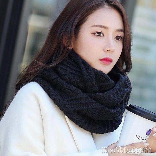 圍巾 韓版春秋冬季針織毛線圍脖套頭 女學生百搭加厚保暖圍巾 黑色脖套 瑪麗蘇