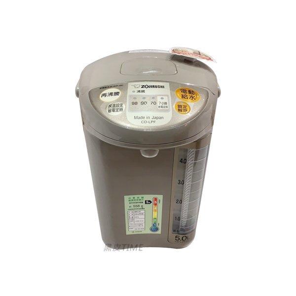 ZOJIRUSHI 象印 CD-LPF50 寬廣視窗微電腦電動熱水瓶 5L 黑皮TIME 原廠保固 09066