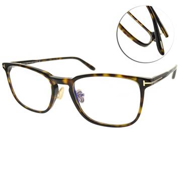 TOM FORD 光學眼鏡 方框款(琥珀棕) #TF5699-B 052