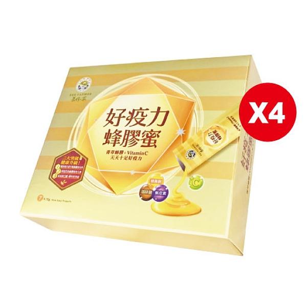 【蜂度新年 4盒86折】好疫力蜂膠蜜7入,4盒特價 (蜂蜜/花粉/蜂王乳/蜂膠/蜂產品專賣)