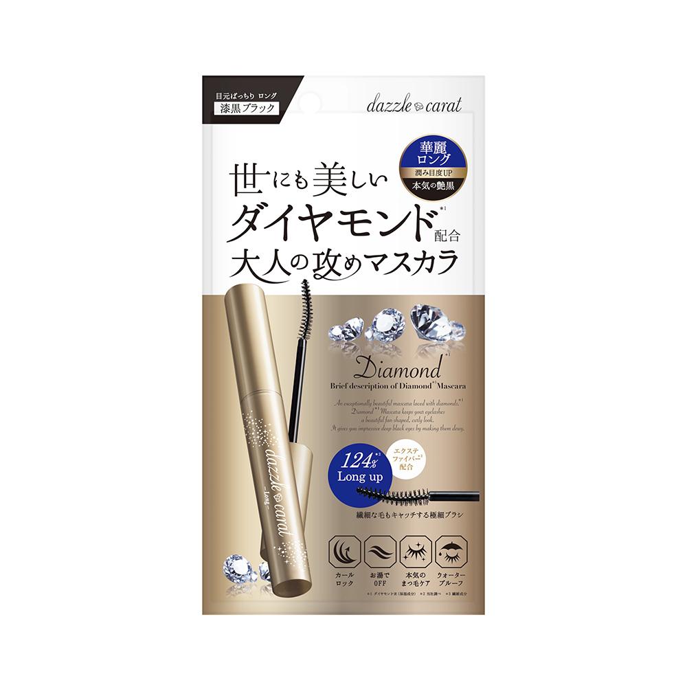 【日本Dazzle Carat】華麗鑽石濃密纖長睫毛膏-纖長黑