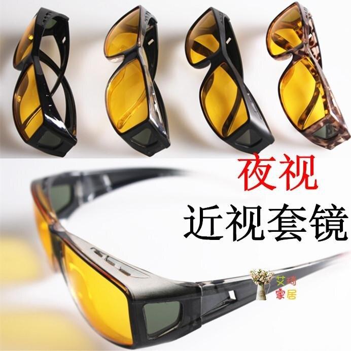 遠光鏡 偏光戶外騎行晚上專用眼鏡防風擋風增光鏡男女潮近視夜視套鏡夾片