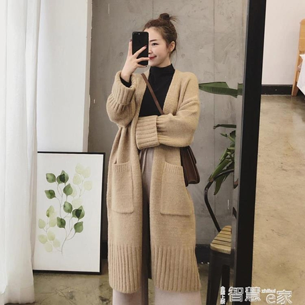 針織外套 2021秋冬季新款韓版女裝慵懶風寬鬆加厚中長款針織開衫毛衣外套女 智慧e家