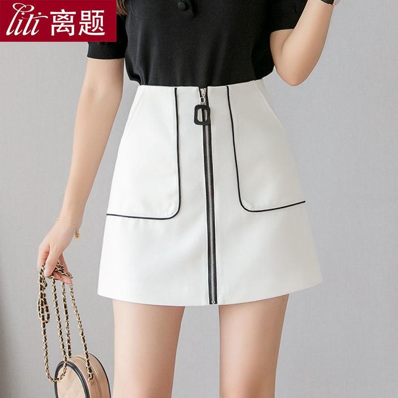 韓版大口袋高腰雪紡半身裙女夏學生顯瘦a字裙修身百搭包臀短裙