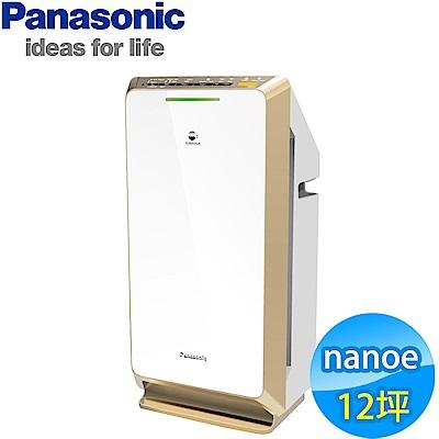 Panasonic 國際牌 12坪 ECONAVI nanoe 空氣清淨機 F-PXM55W-